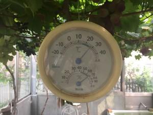 3470_thermostat